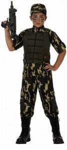 Карнавальный костюм детский на мальчика военный