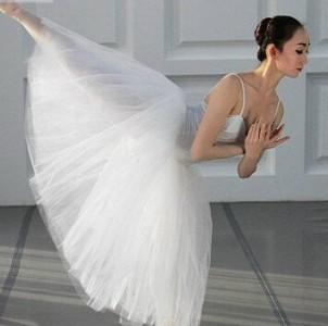 Костюм балерины женский