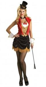 Карнавальный костюм женский фокусница